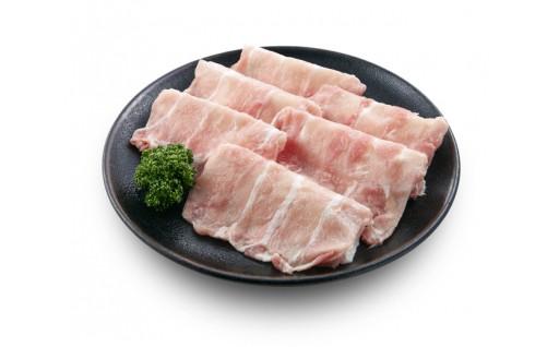 No.327 鉾田市産 熟成豚肉 しゃぶしゃぶ用(ロース)