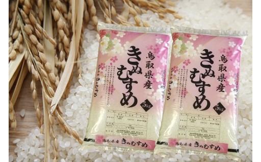 安全安心の美味しいお米。湯梨浜そだち「原の新米」