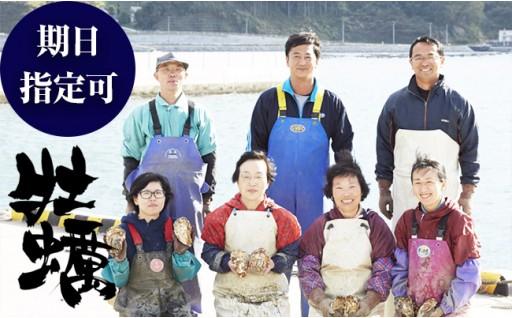 冬の季節にぴったりの牡蠣