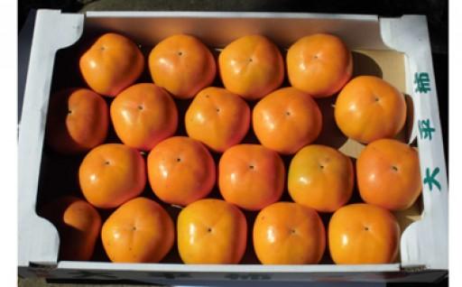 上毛町のブランド柿「大平柿」追加受付 20セット限定