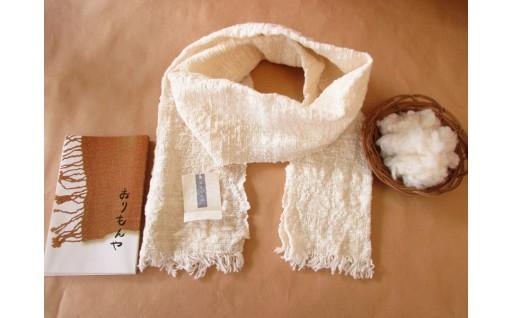 寒くなってきたこの季節、伯州綿で作るマフラーはいかがですか
