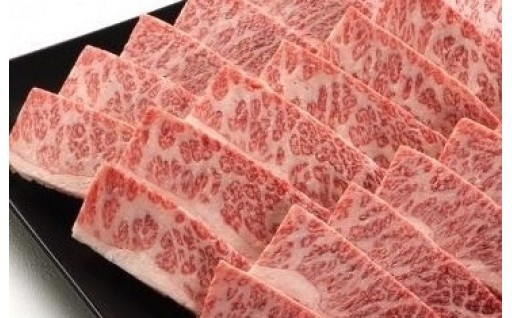 くろまつない和牛 焼肉用カルビ400g (限定27パック)