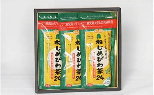 ねじめびわ茶ティーパック【3袋箱入り】 ノンカフェイン