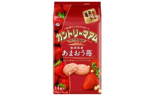 【季節限定品】カントリーマアム「あまおう苺」はいかがですか?