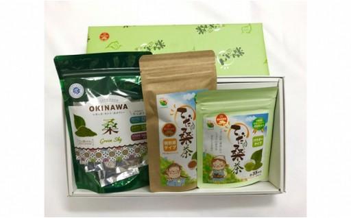 【沖縄県優良県産品認定】浦添の桑茶セット