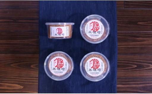【昔懐かしい味噌本来の味】樽仕込み100年味噌(4個セット)