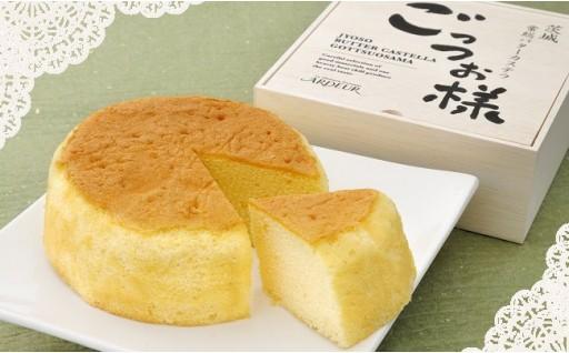 バターたっぷりのバターケーキと焼きドーナッツ