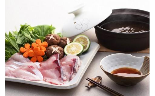 かぼすぶりしゃぶセット(大分県佐伯産・かぼすブリ食べ尽くし)