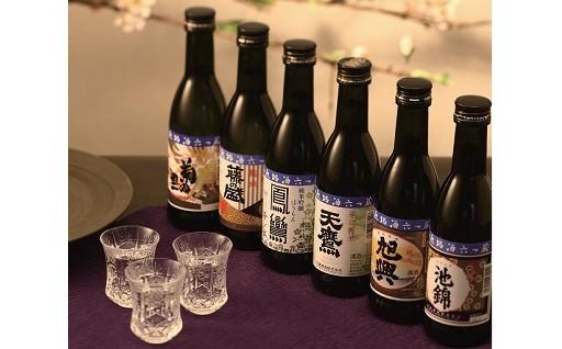 お気に入りを見つける「大田原銘酒 六ツ蔵セット」