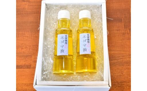 今話題のエゴマ油(無添加・低温圧搾)を聖籠町からお届け!
