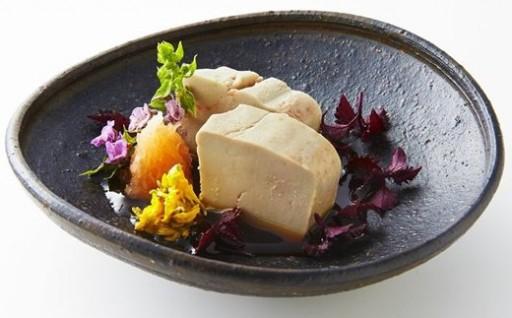 【お鍋にもオススメ】昔ながらのあん肝の水煮(150g×2箱)