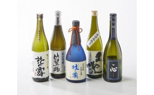寒い冬、美味しい日本酒で温まってみませんか?