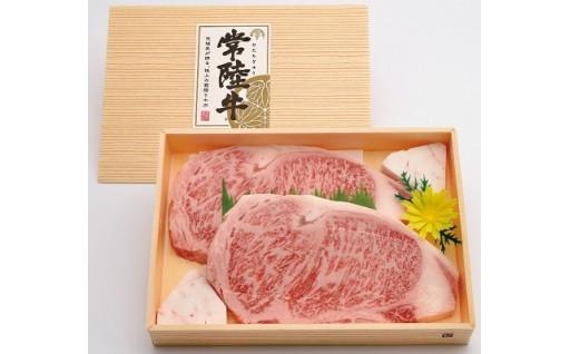 【茨城町】新たにお礼の商品を18種類追加しました!