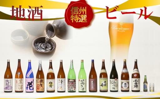 【お酒特集】銘酒は美味しいお米と美しい水から造られる!