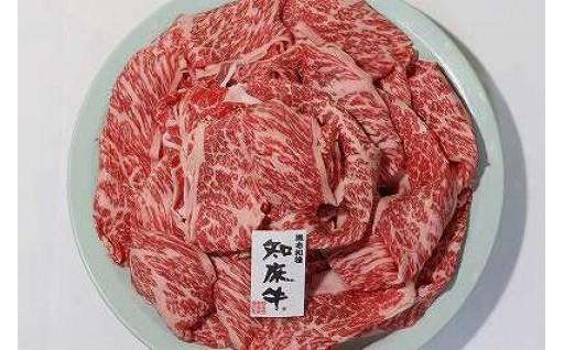 味へのこだわりを追及した「知床牛」はいかがですか?