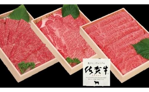 美味しい佐賀牛、食べくらべ♪♫♪