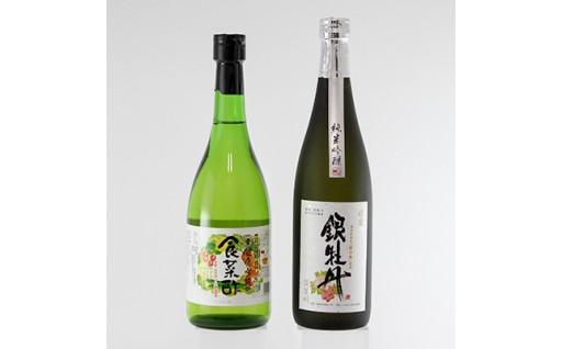 【酒・酢・詰め合わせセット】ブランド酒と食菜酢