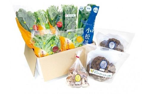 新鮮で安心安全な、きのこ・野菜を皆様の食卓にお届け致します。