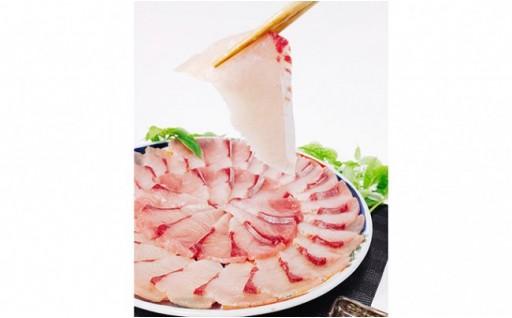 【ひみ寒ぶりの美味しい季節】ブリの新商品をお楽しみください!