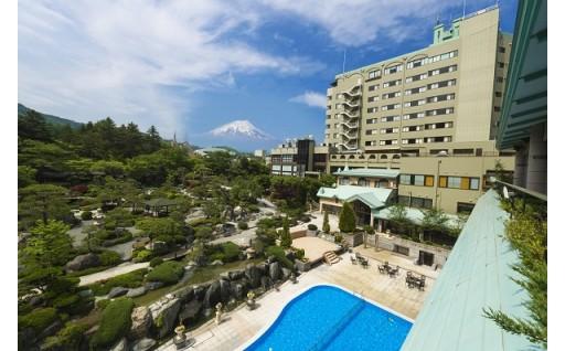【富士山の見える温泉旅館】ホテル鐘山苑ペア宿泊券(1泊2食)