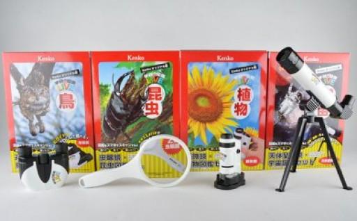 学研 LIVEシリーズ ムック本 4種セット