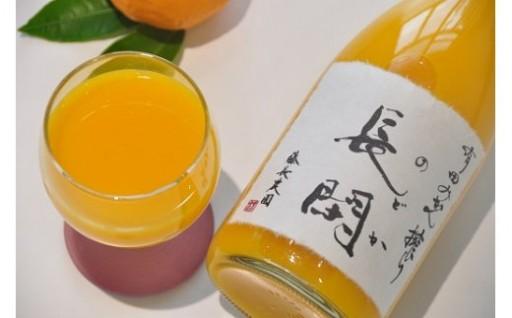 有田みかんをまるごと搾った100%ストレートジュース!