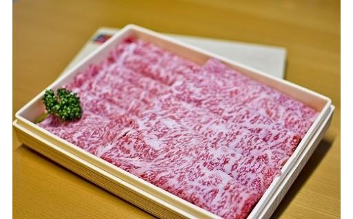 【限定10セット】能登牛カタロースすき焼き用1kg