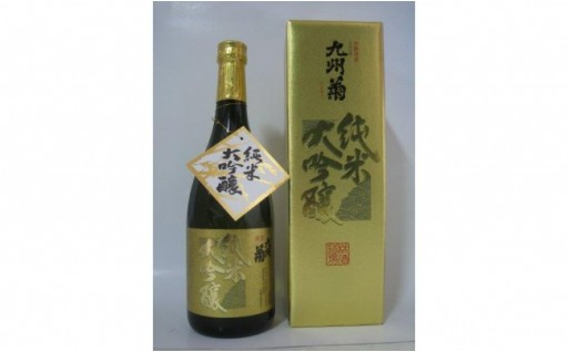 【みやこ町の酒蔵】九州菊 純米大吟醸