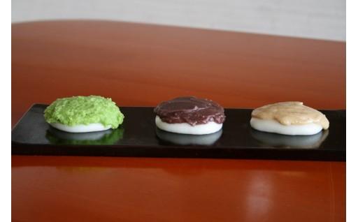 寒い時期に食べたくなる「3色餅」