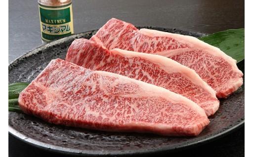 【大人気】宮崎牛ステーキ&【話題】マキシマムスパイス