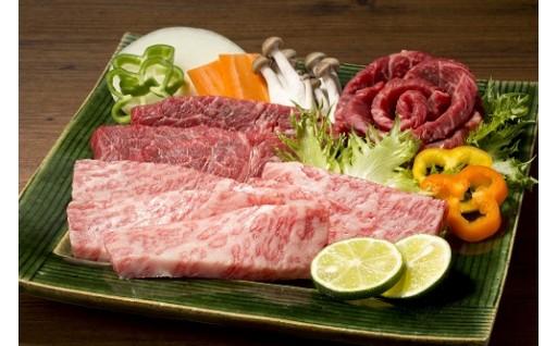 山梨県産富士山麓牛 霜降り・赤身焼き肉セット(計約450g)