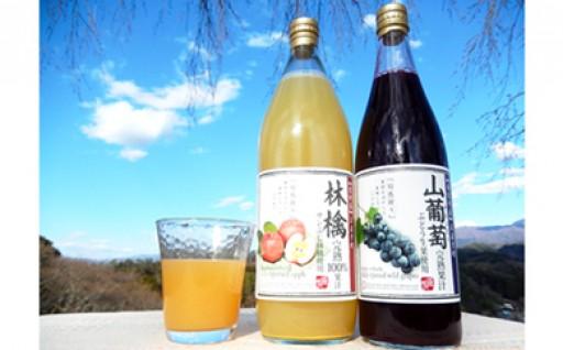 りんごと山葡萄のジュース各3本セットです。