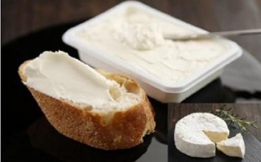 北海道黒松内町トワ・ヴェールの人気チーズ4種セット(5品)