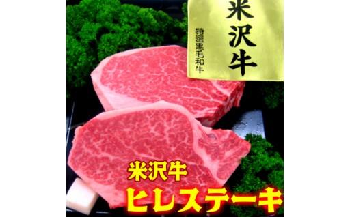 米沢牛チャンピオン牛の里長井市!