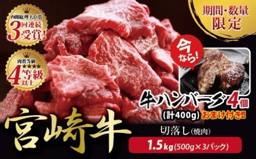 高品質な焼肉パーティーをご家庭でどうぞ!!