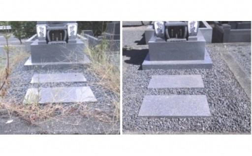 愛知県大府市 まごころ墓地清掃