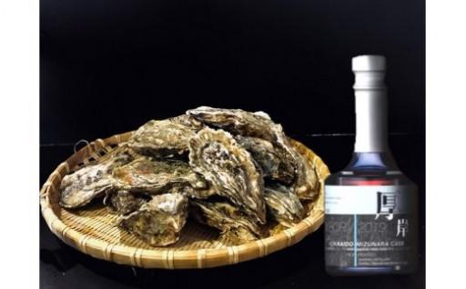 【先行受付】厚岸ウイスキー第3弾&ブランド牡蠣セット