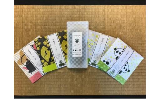 日本茶ソムリエ厳選の長崎ブレンド茶をご賞味ください!