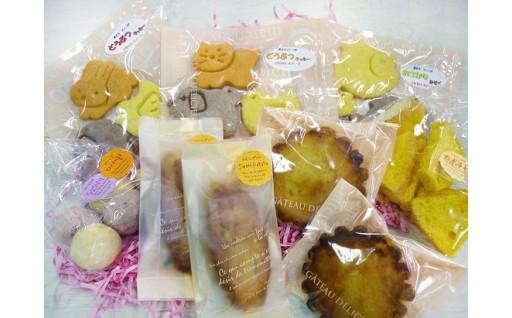 【茨城町】涸沼学園集まれガッツ村特製!手作り焼き菓子セット