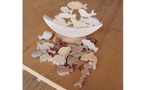 【木育おもちゃ】バランス積み木(海物語)★宮崎県産木材を使用