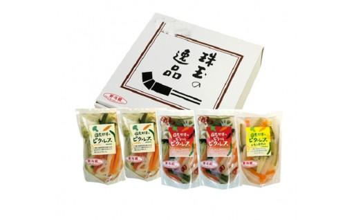 3月までの季節限定品! 国産野菜ピクルス3種5袋