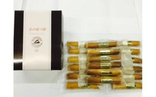 焦がしバターとアーモンドが香る人気商品「金の延べ棒」