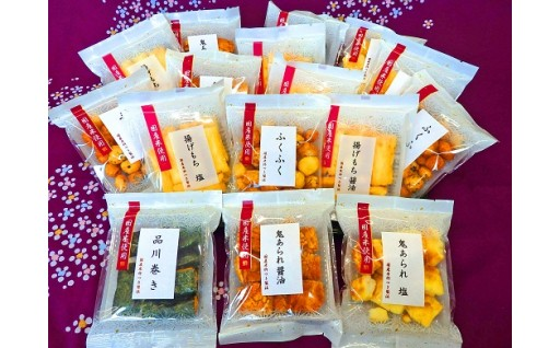 「釜久米菓 餅のおまつり」受付再開!
