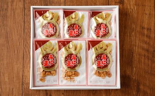 熊本県天草市で創業50余年、老舗店のうに豆です!