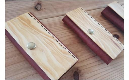 【グレイン】琉球松と革で作ったキーケース