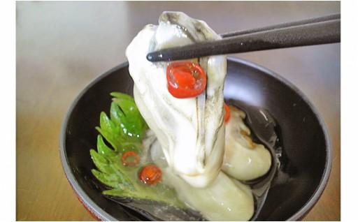 新感覚!まるで生牡蠣!厚岸産かきの塩辛