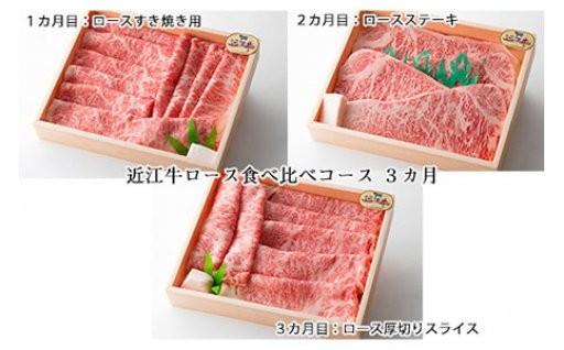 すき焼き、ステーキ、厚切りスライスの食べ比べ