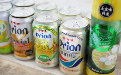Orion4種類MIX&シークヮサー100%ジュースセット