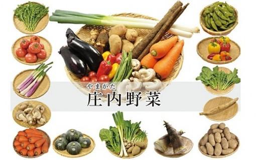 旬なお野菜が、毎月届く!嬉しい定期便♪