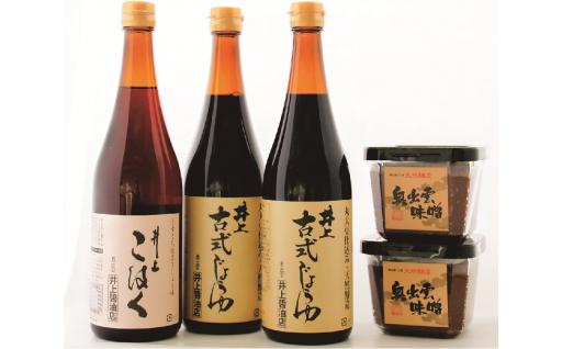 ふるさとチョイス「調味料・油」カテゴリで第6位!!